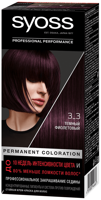 Стойкая крем-краска Syoss Тёмный фиолетовый 3_3 shot pack