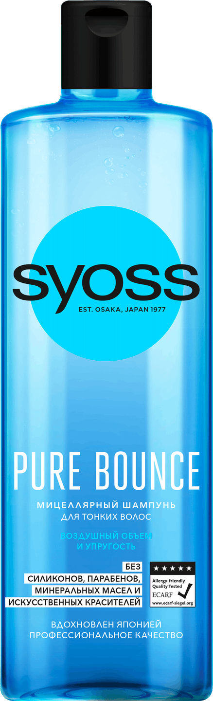 SYOSS PURE BOUNCE ШАМПУНЬ pack shot