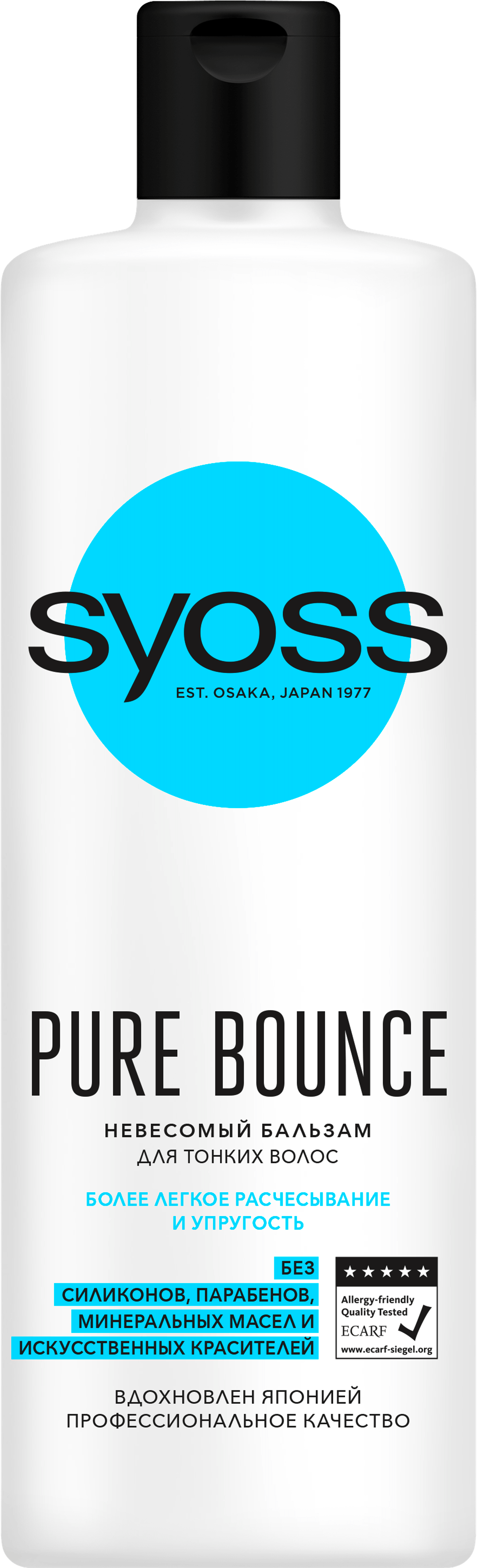 SYOSS PURE BOUNCE БАЛЬЗАМ