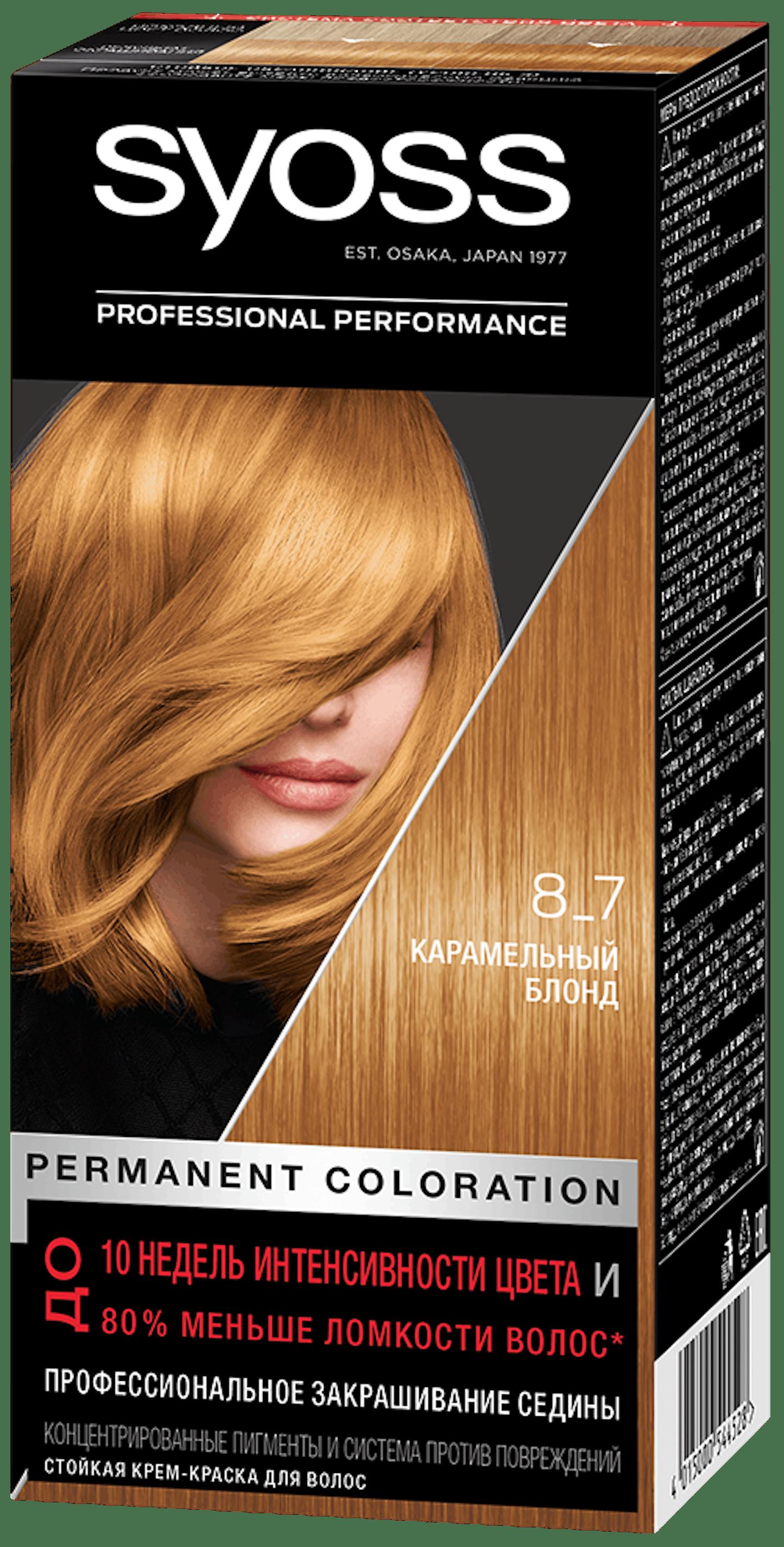 Карамельный блонд 8_7