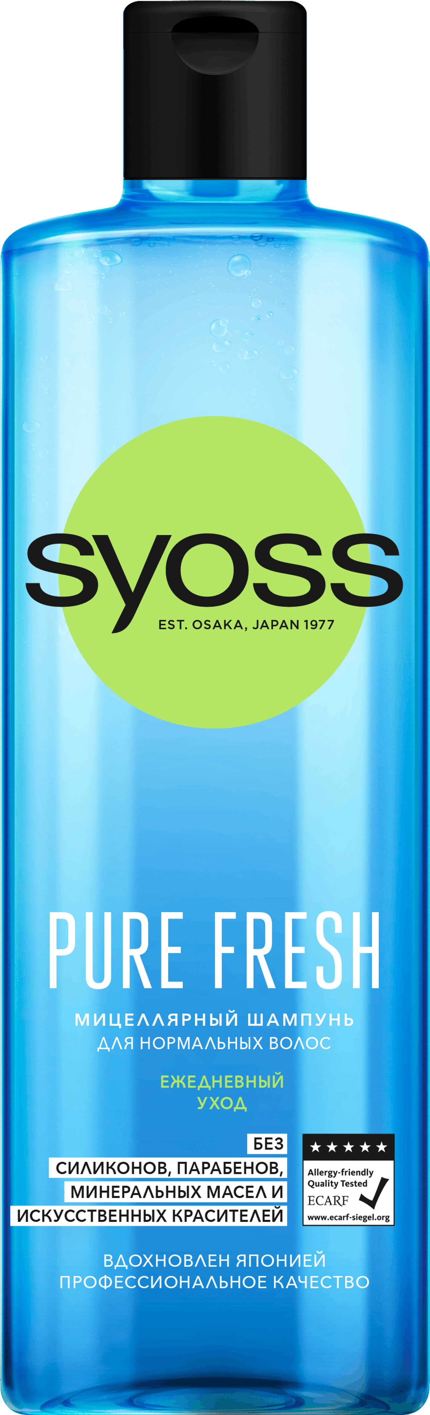 SYOSS PURE FRESH ШАМПУНЬ