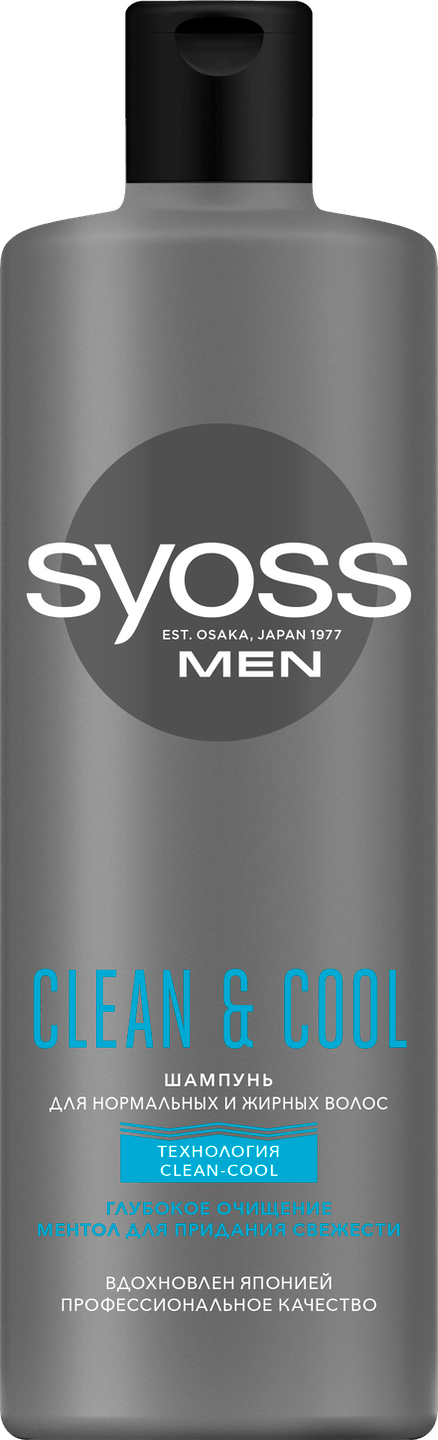 SYOSS MEN CLEAN&COOL ШАМПУНЬ pack shot