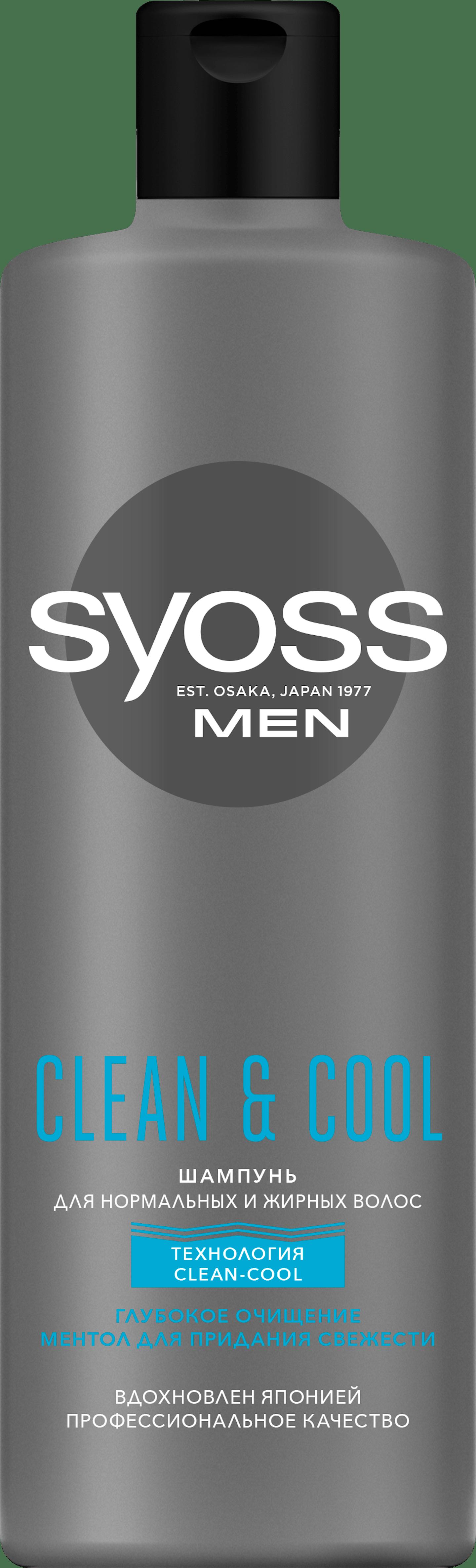 SYOSS MEN CLEAN&COOL ШАМПУНЬ