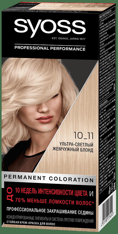 Стойкая крем-краска Syoss Ультра-светлый жемчужный блонд 10_11 shot pack
