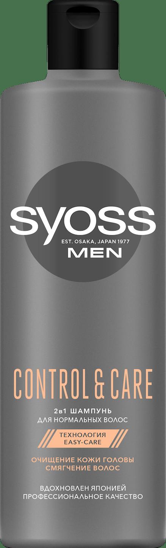 SYOSS MEN CONTROL&CARE ШАМПУНЬ pack shot