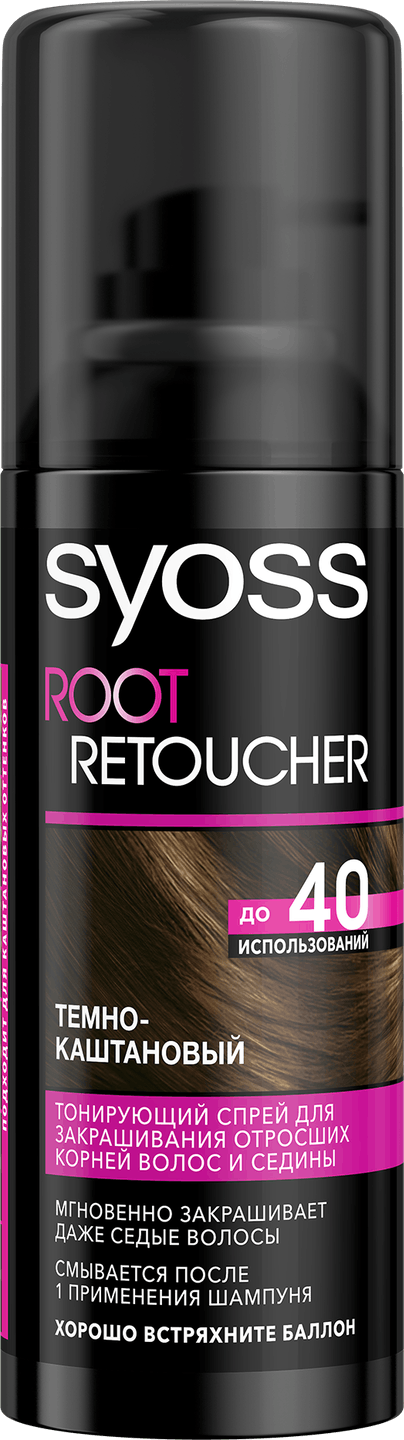 ROOT RETOUCHER ТЁМНО-КАШТАНОВЫЙ pack shot