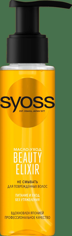 SYOSS АБСОЛЮТ ЭЛИКСИР  pack shot