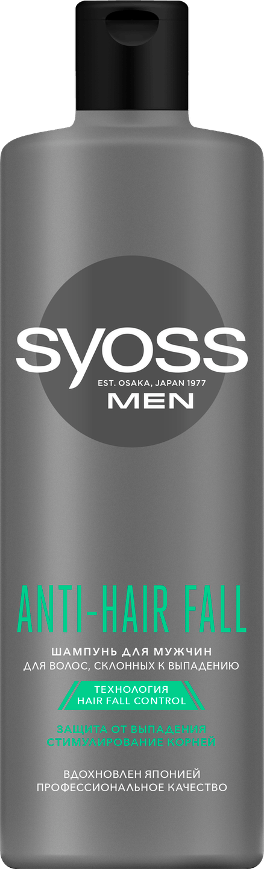 Syoss Men Anti-Hair Fall Шампунь pack shot
