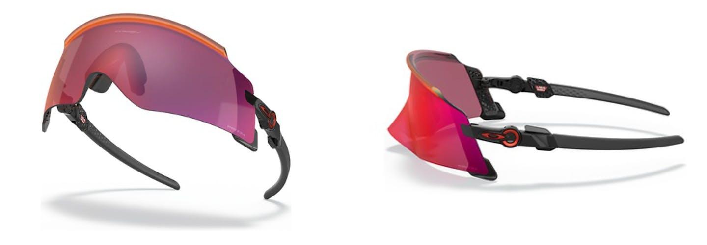 Oakley Kato Sportbrillen