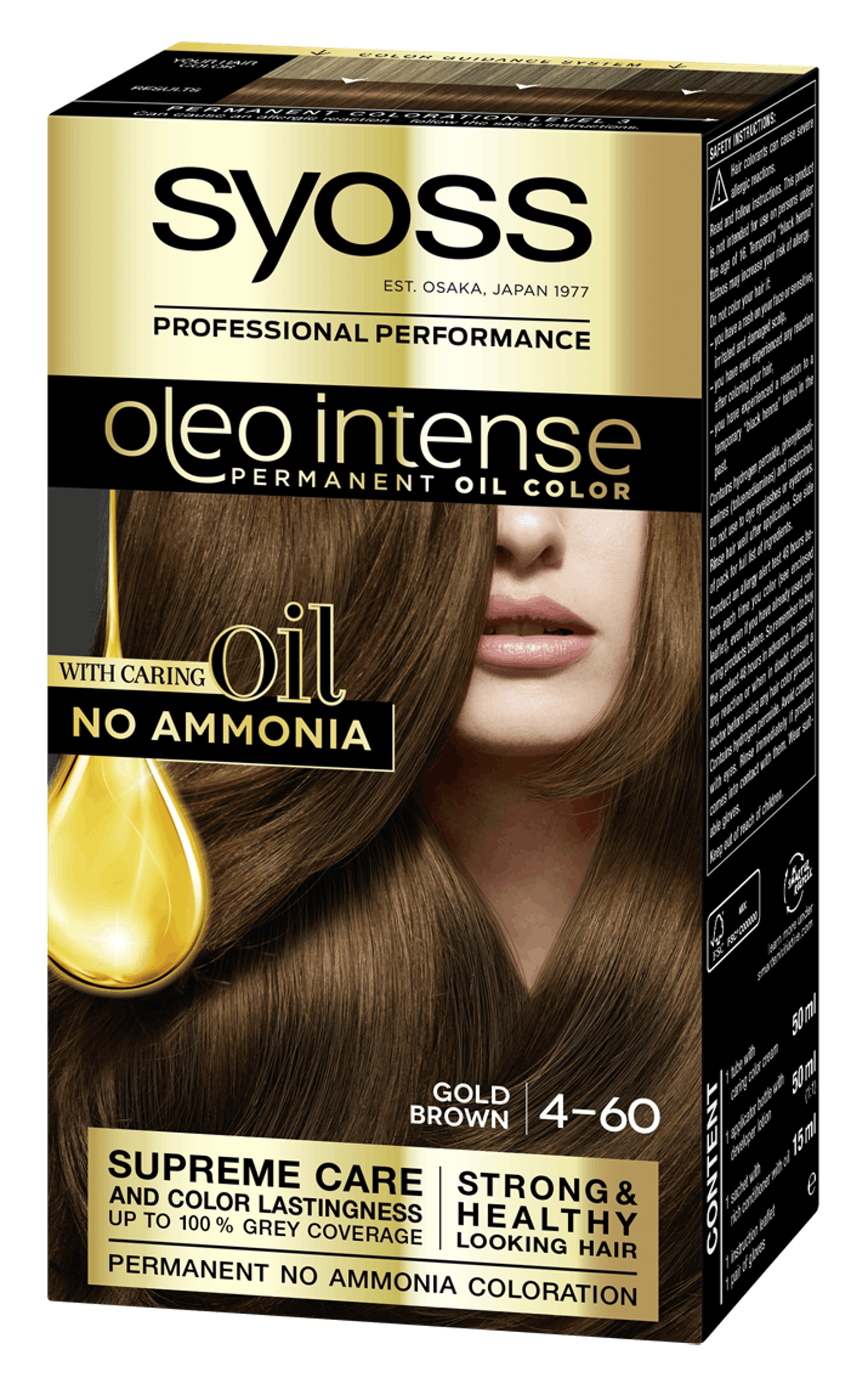 Syoss Oleo Intense Permanent Oil Color 4-60 Gold Brown