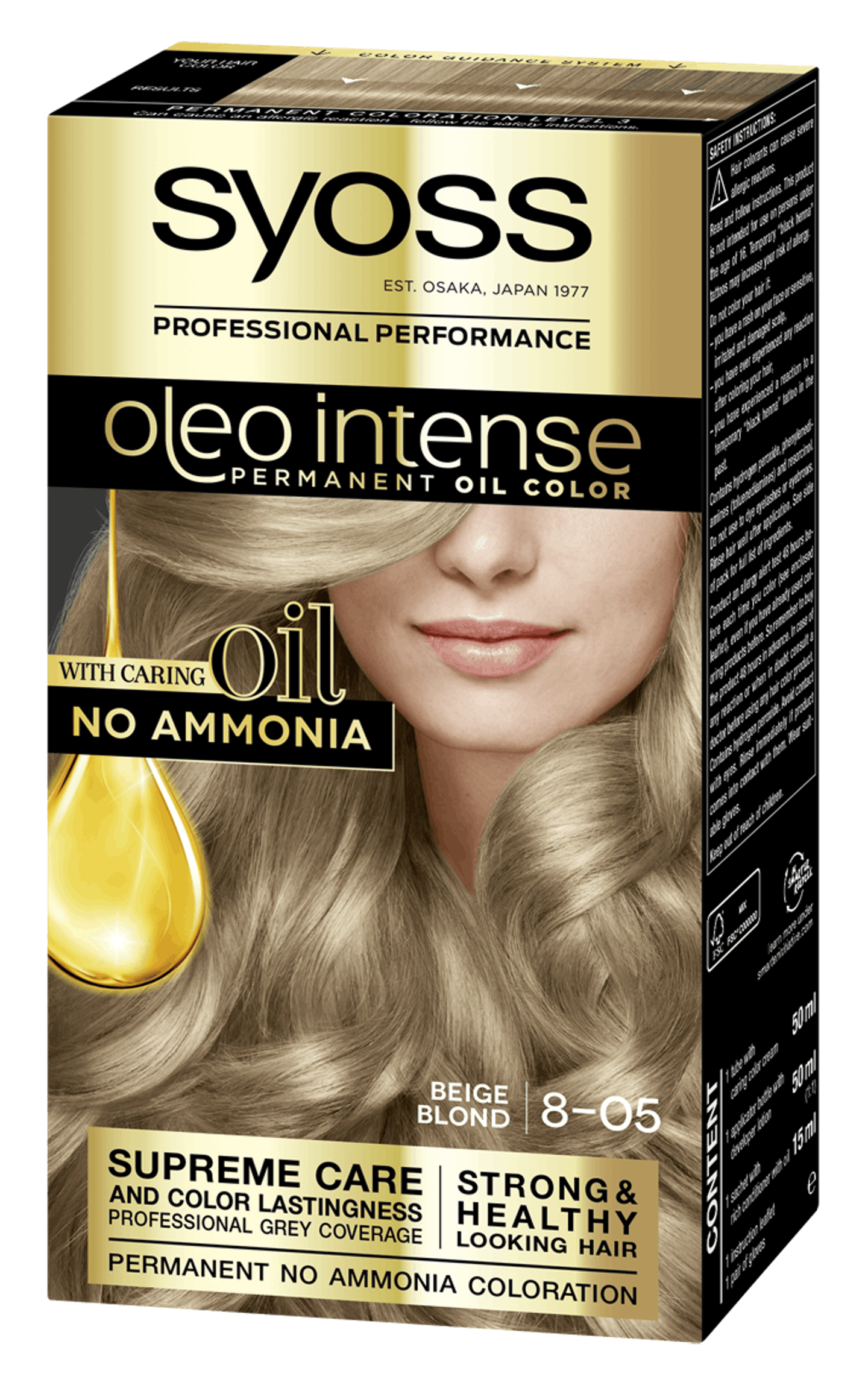 Syoss Oleo Intense Permanent Oil Color 8-05 Beige Blond