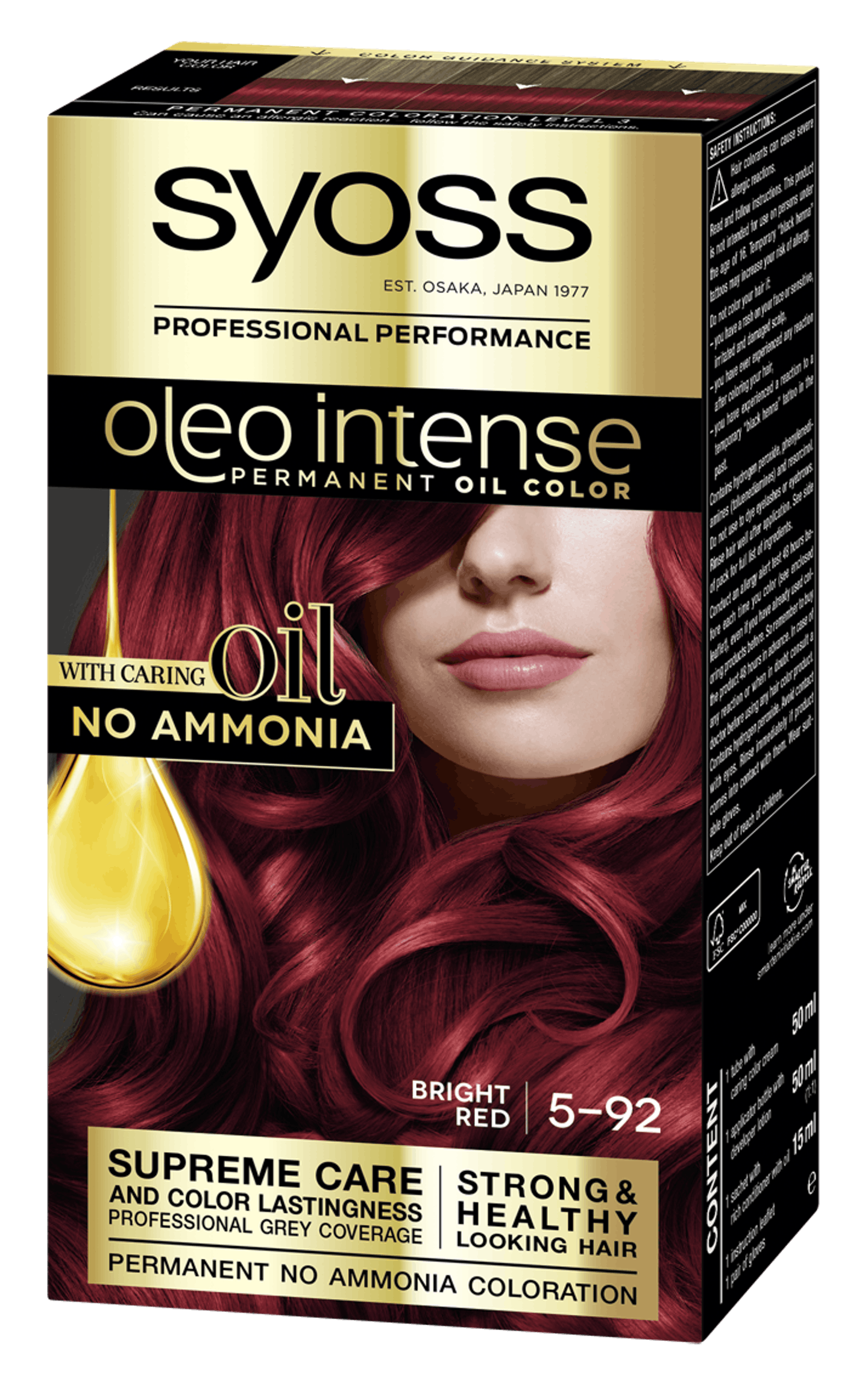 Syoss Oleo Intense Permanent Oil Color 5-92 Bright Red