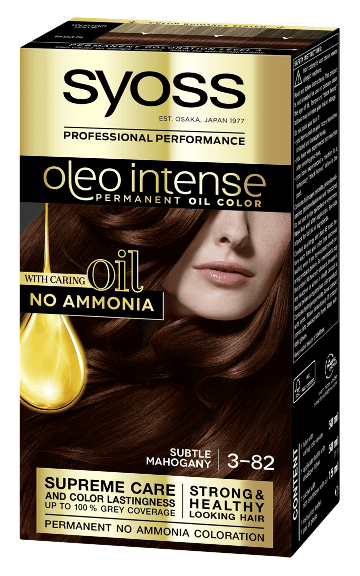 Syoss Oleo Intense Permanent Oil Color 3-82 Subtle Mahogany