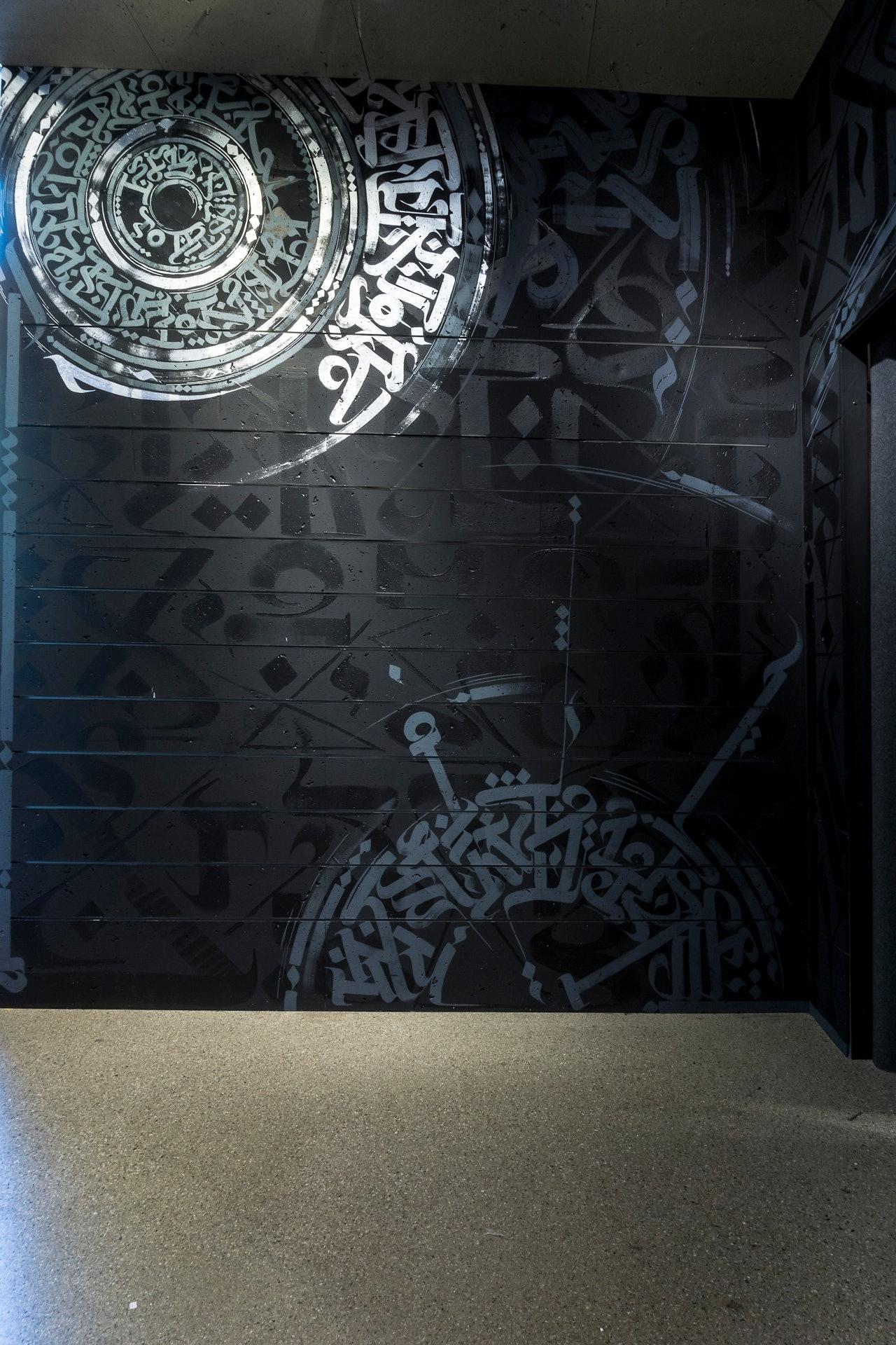 Streetart-Wall gestaltet von Engin Dogan