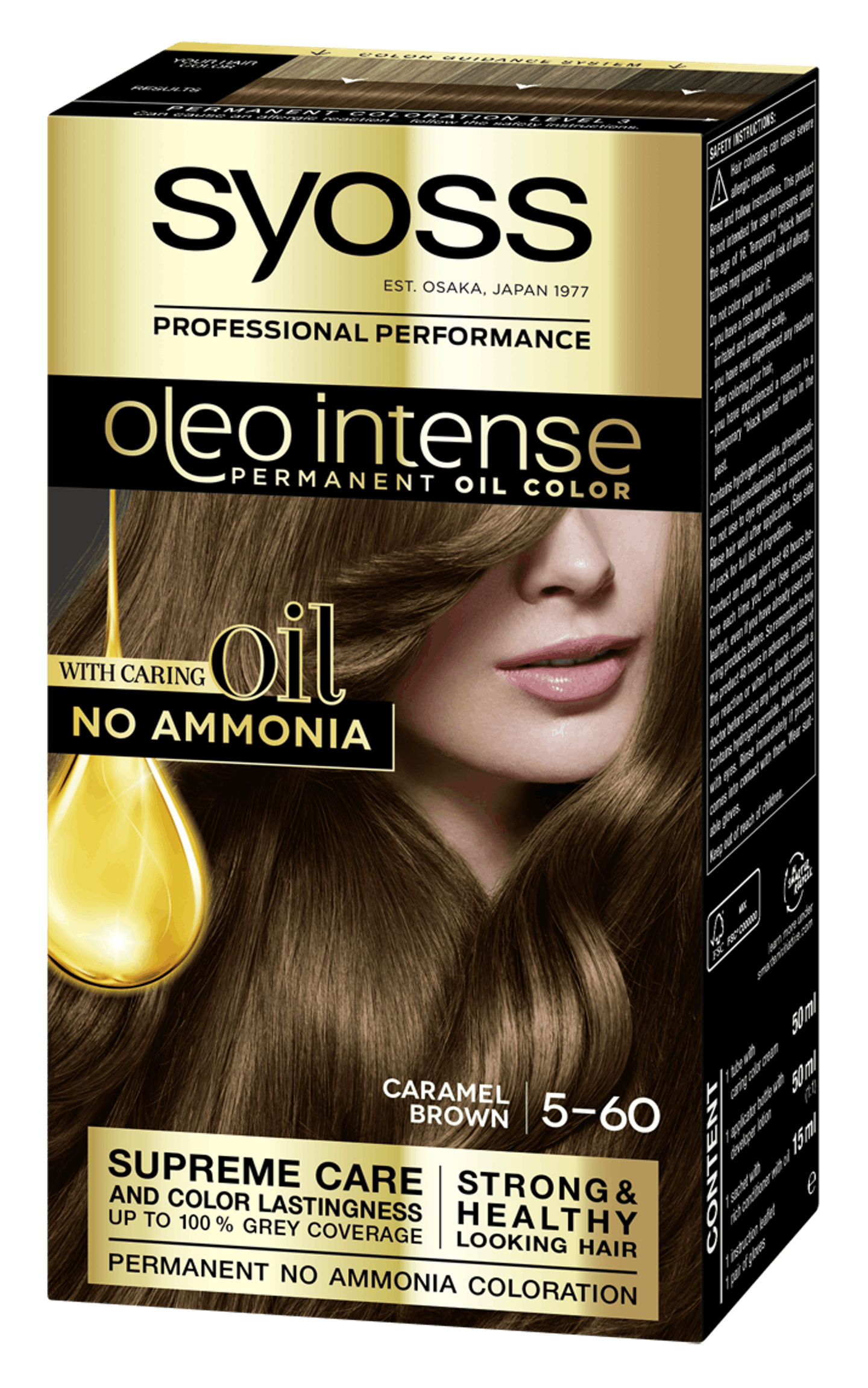 Syoss Oleo Intense Permanent Oil Color 5-60 Caramel Brown
