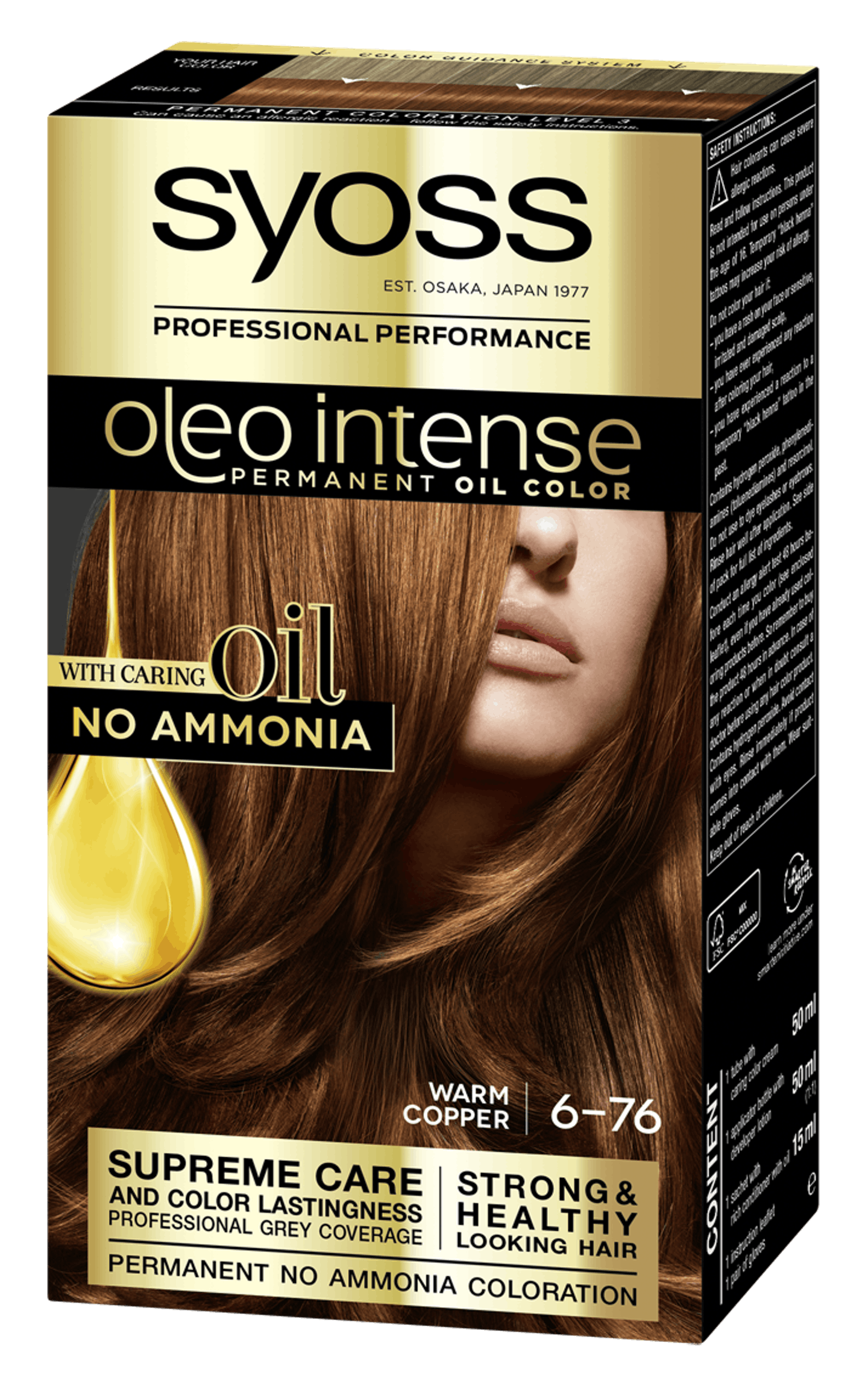 Syoss Oleo Intense Permanent Oil Color 6-76 Warm Copper