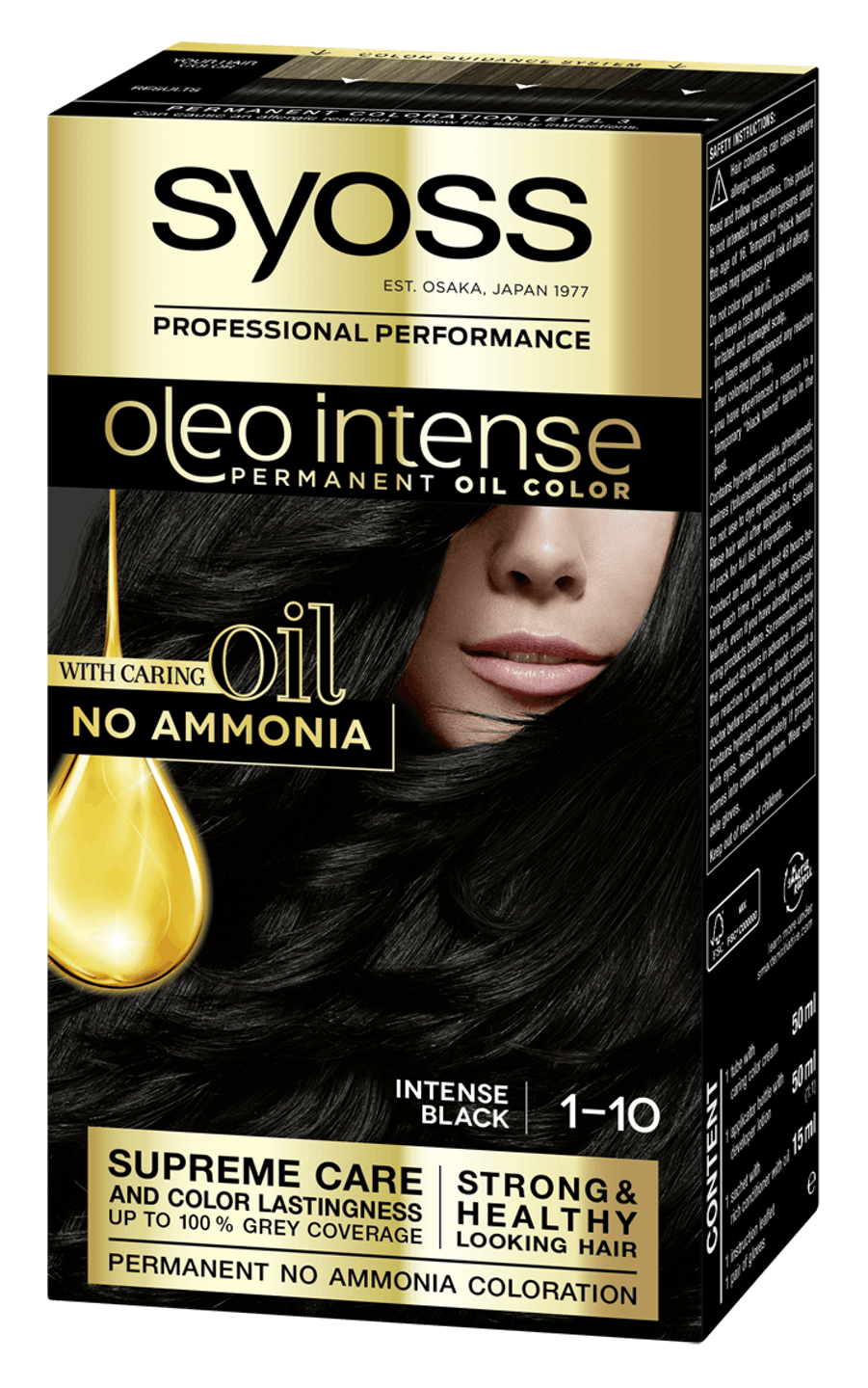 Syoss Oleo Intense Permanent Oil Color 1-10 Intense Black