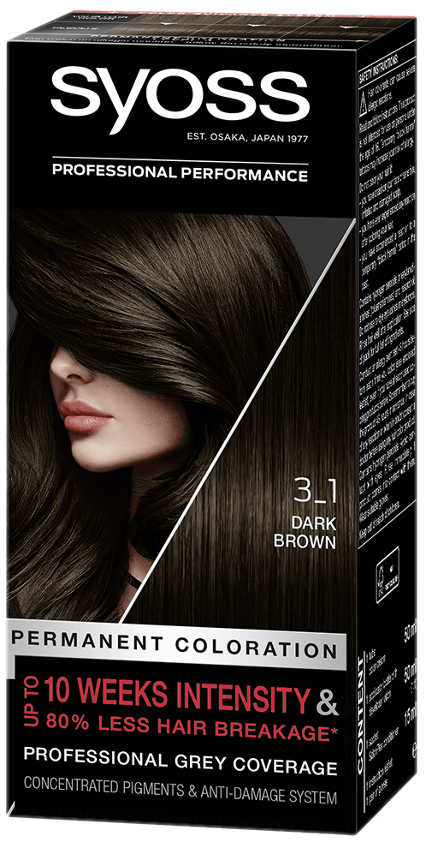 Dark Brown 3_1