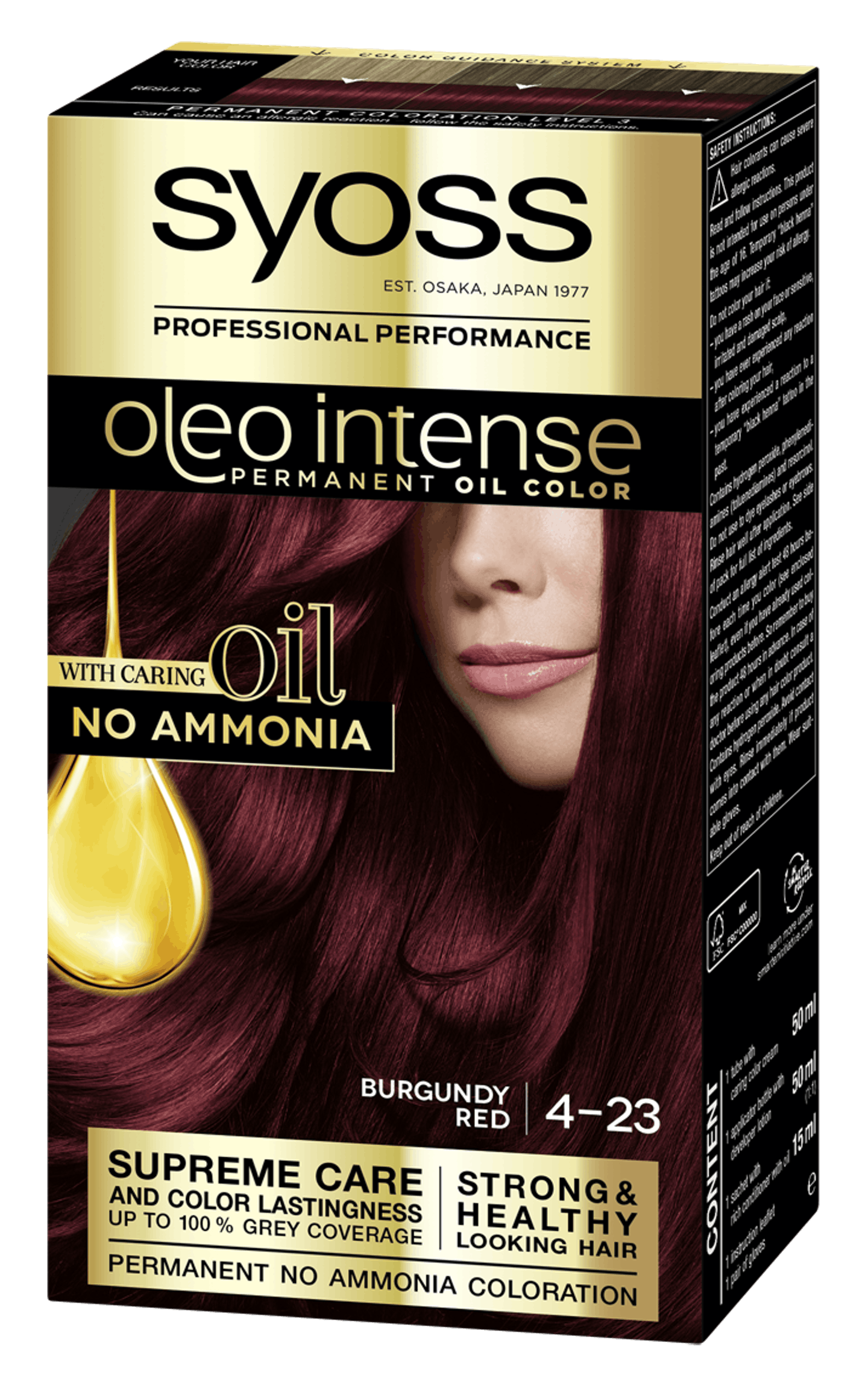 Syoss Oleo Intense Permanent Oil Color 4-23 Burgundy Red