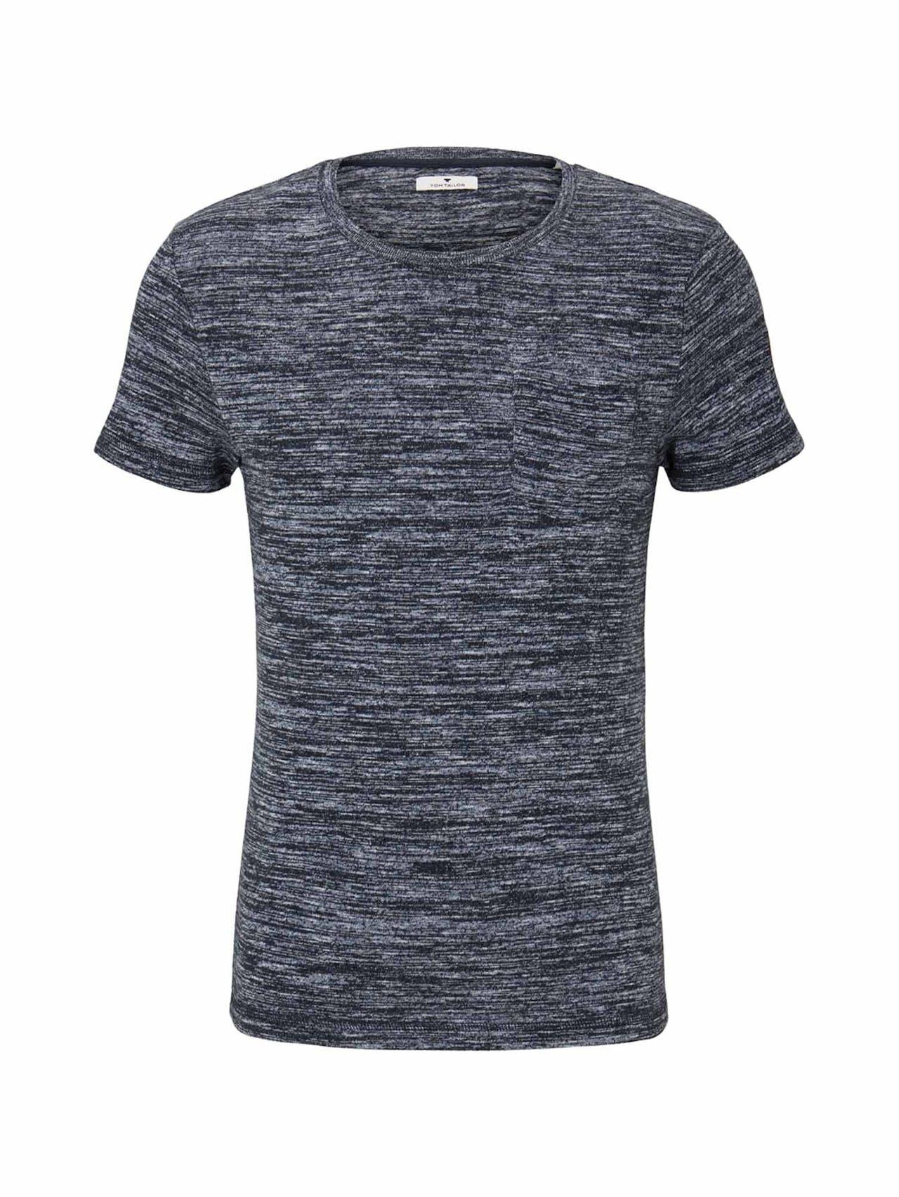T-Shirt - Regular Fit - Melange-Optik