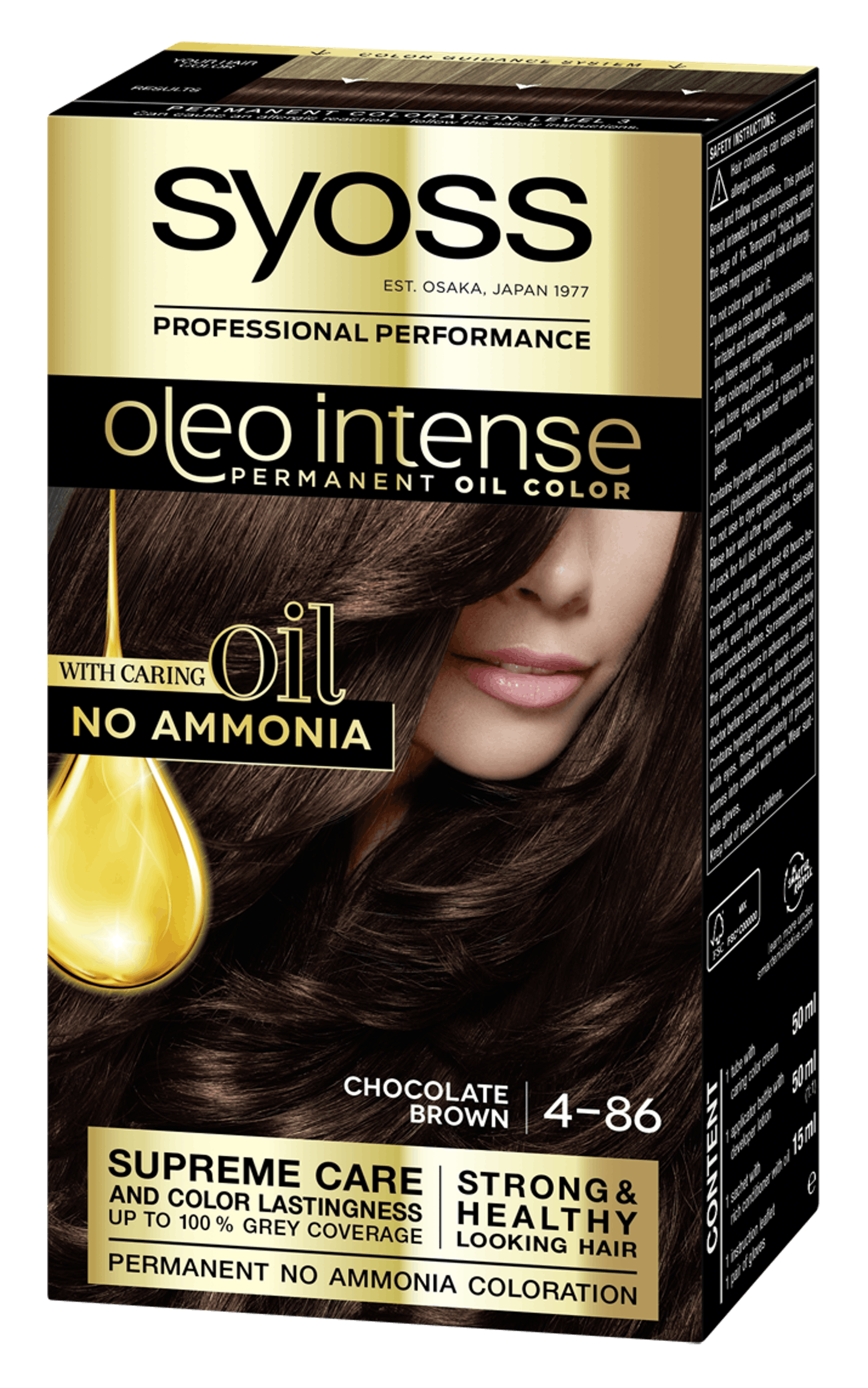 Syoss Oleo Intense Permanent Oil Color 4-86 Chocolate Brown