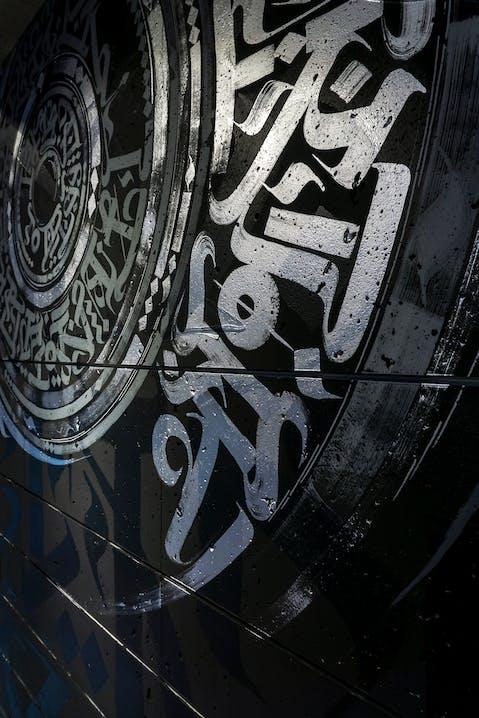 Streetart von Engin Dogan