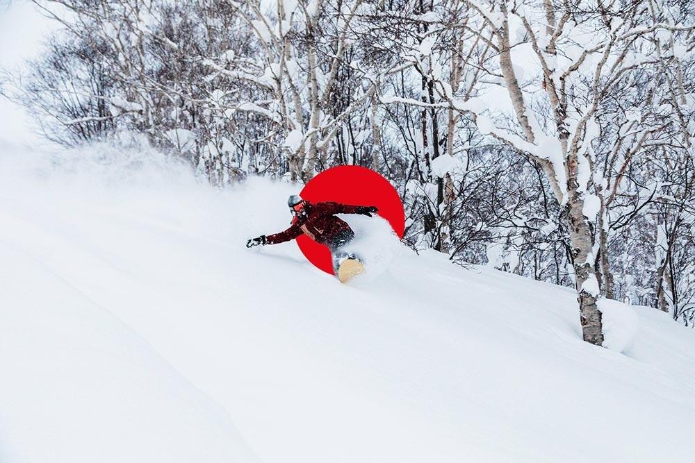 Snowboardfahren in Japan