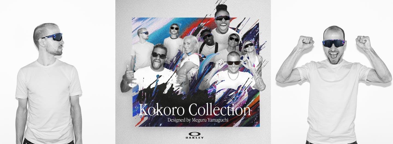 Kokoro-Kollektion von Oakley. Jetzt online kaufen