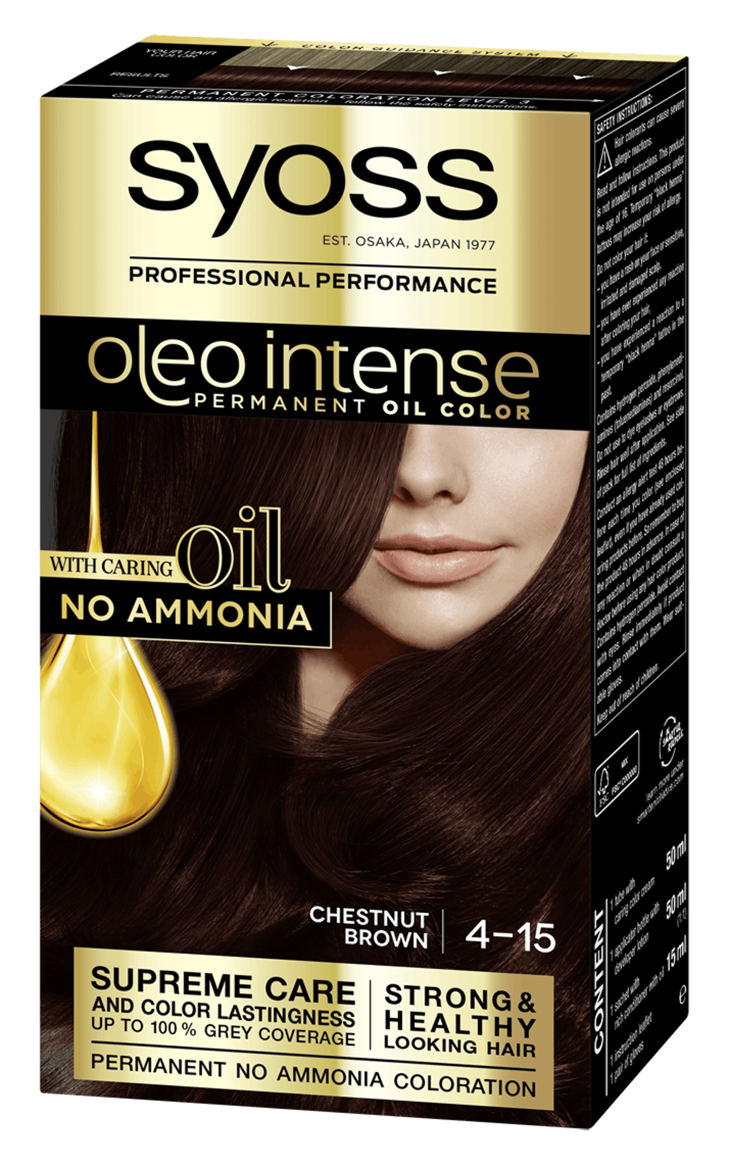 Syoss Oleo Intense Permanent Oil Color 4-15 Chestnut Brown