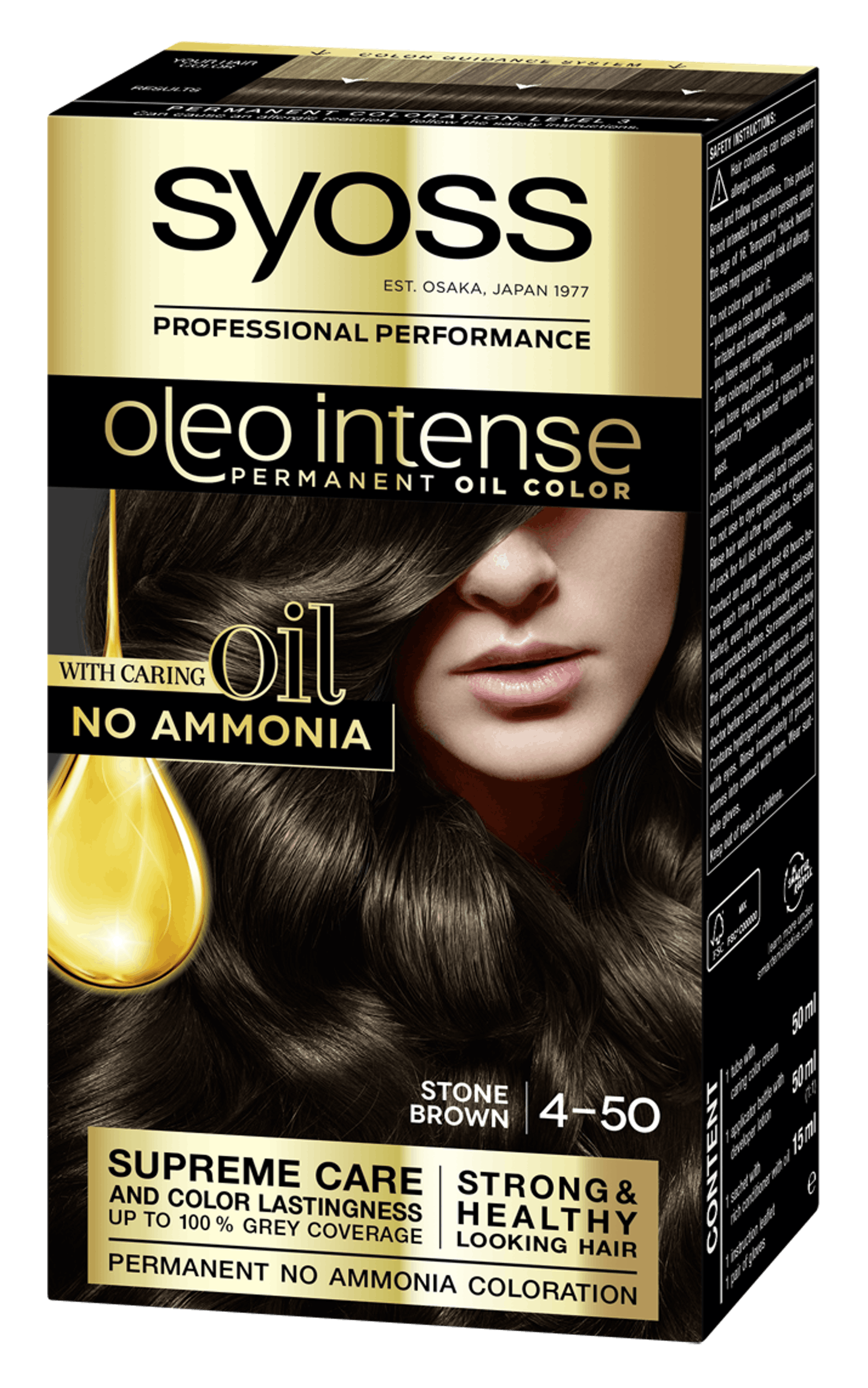 Syoss Oleo Intense Permanent Oil Color 4-50 Stone Brown