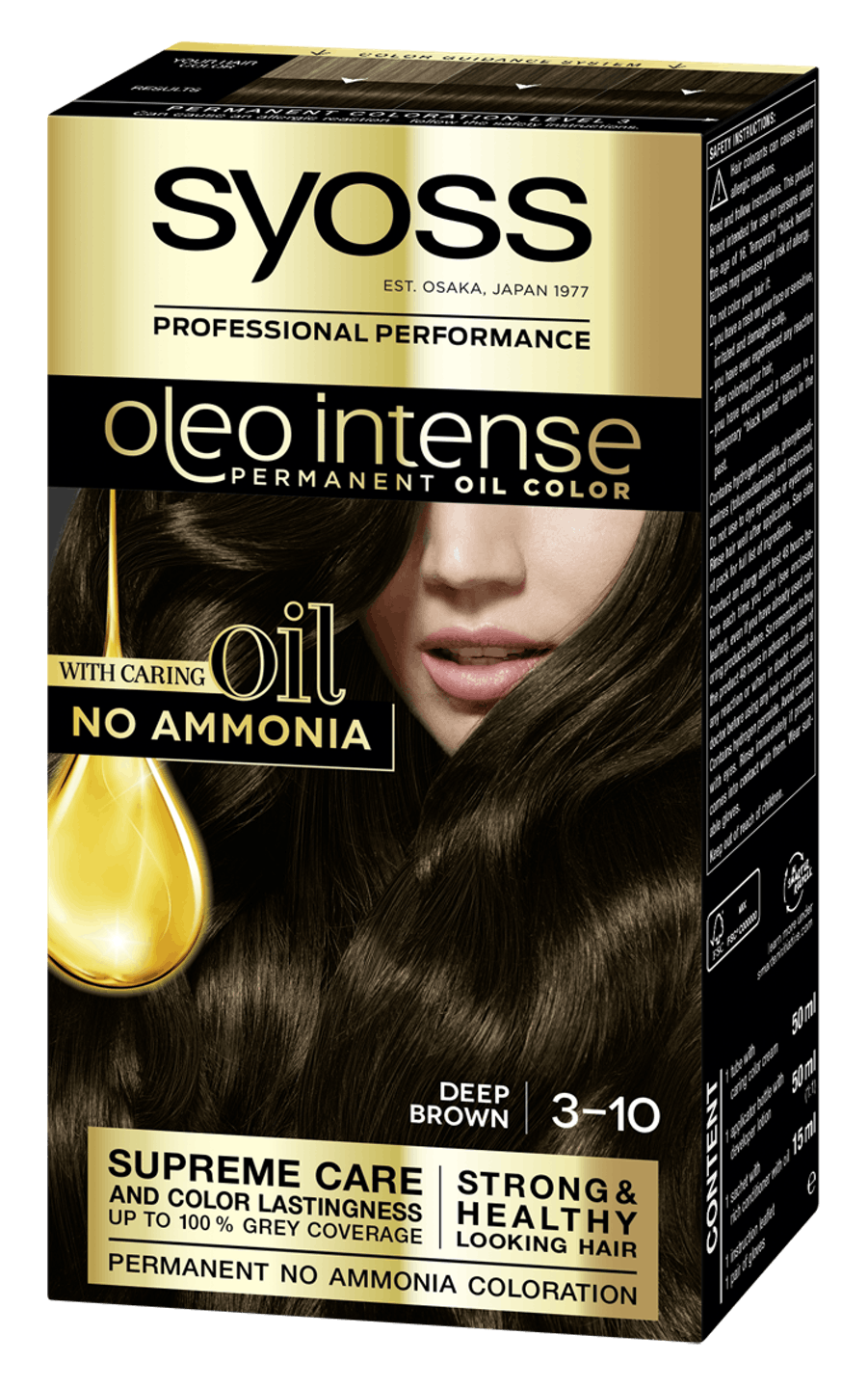 Syoss Oleo Intense Permanent Oil Color 3-10 Deep Brown