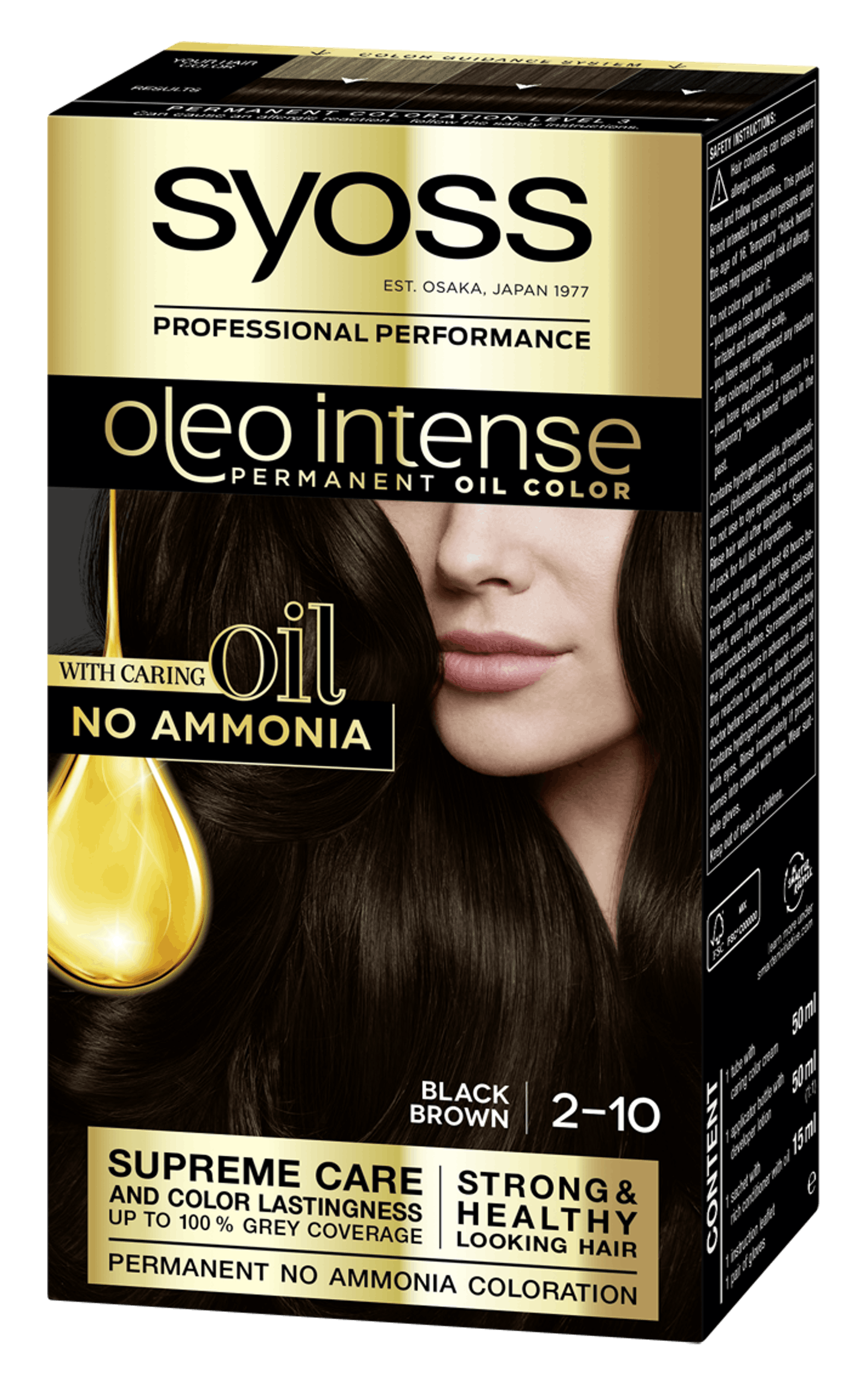 Syoss Oleo Intense Permanent Oil Color 2-10 Black Brown