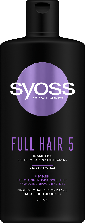 Syoss Full Hair 5 Шампунь shot pack