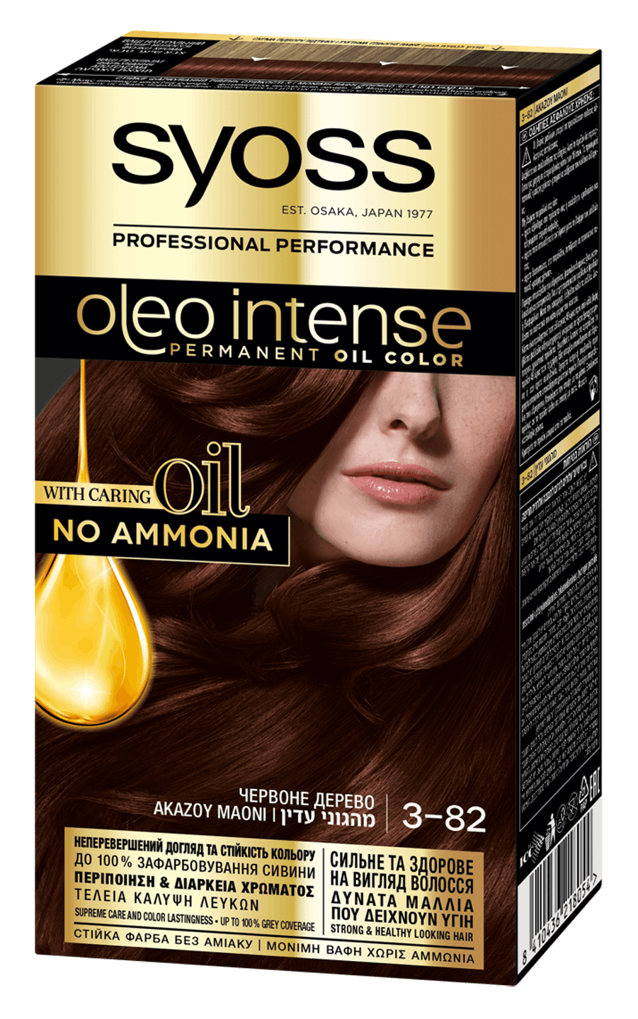 Syoss Oleo Intense Червоне Дерево 3-82 shot pack