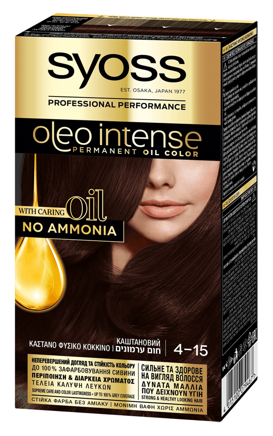 Syoss Oleo Intense Каштановий 4-15 shot pack