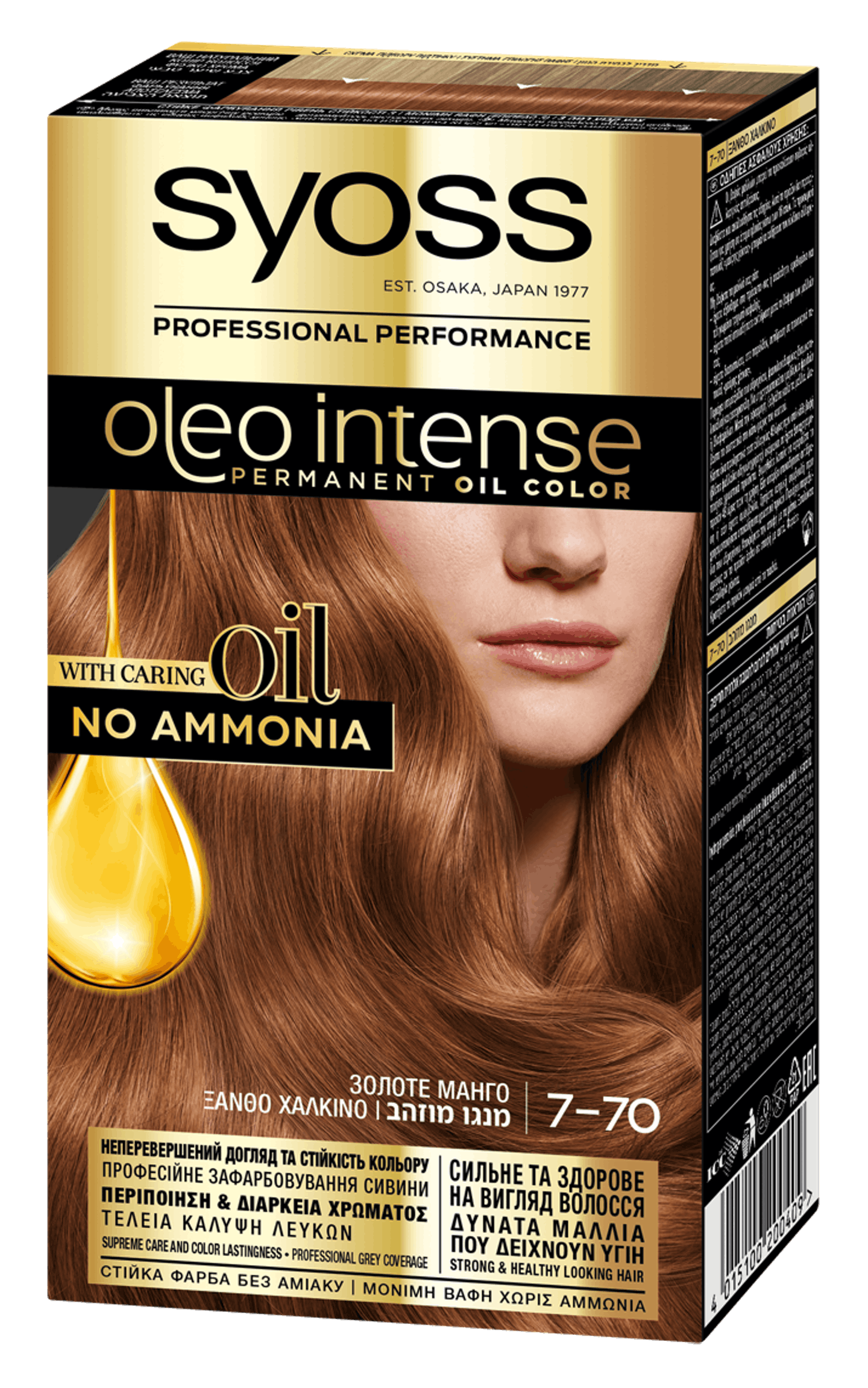 Syoss Oleo Intense Золоте Манго 7-70
