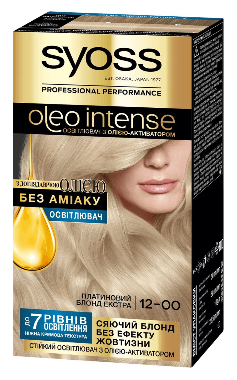 Syoss Oleo Intense Платиновий Блонд Екстра 12-00 shot pack