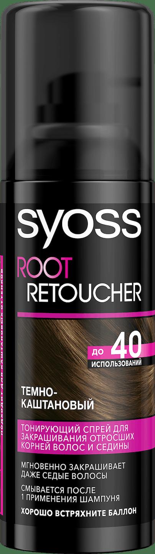 Syoss Root Retoucher Темно-каштановий shot pack