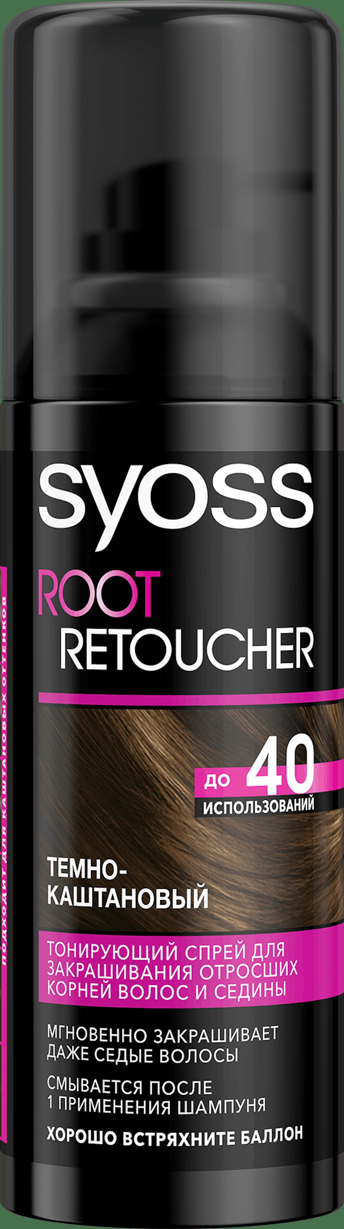 Syoss Root Retoucher Темно-каштановий