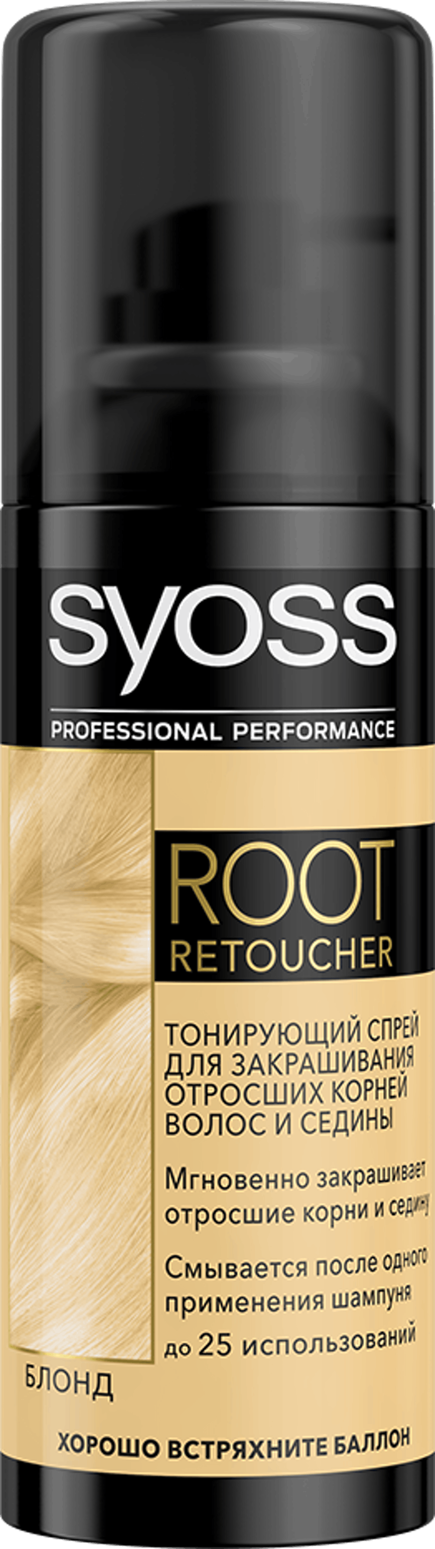 Syoss Root Retoucher Блонд