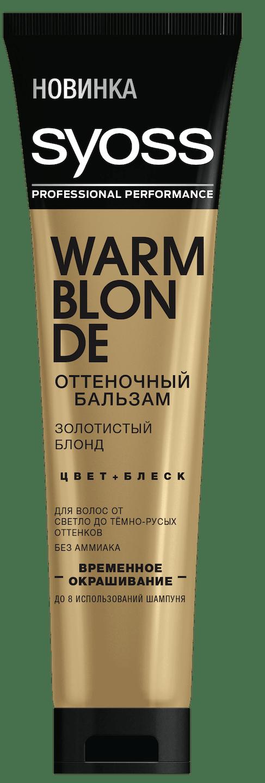 Syoss Color Full Тонуючий бальзам Золотистий Блонд shot pack