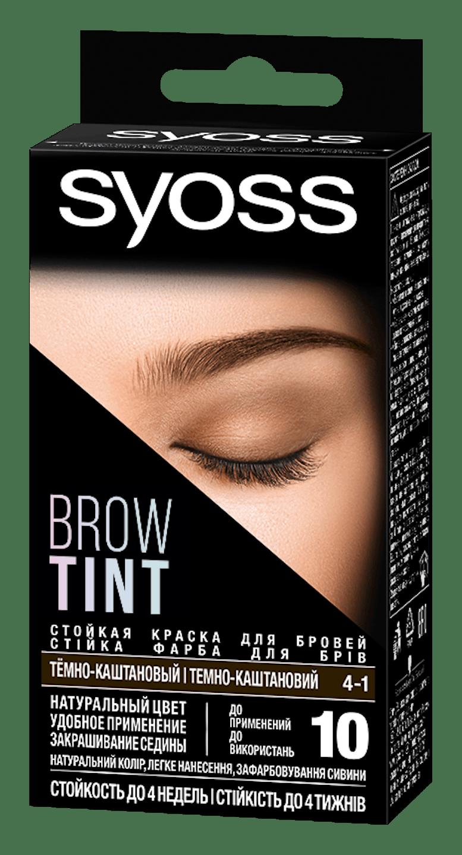Syoss Brow Tint Темно-каштановий 4-1 shot pack