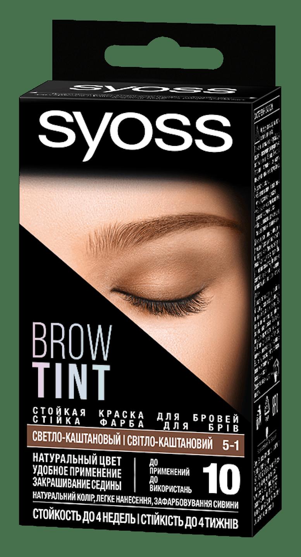Syoss Brow Tint Світло-каштановий 5-1 shot pack