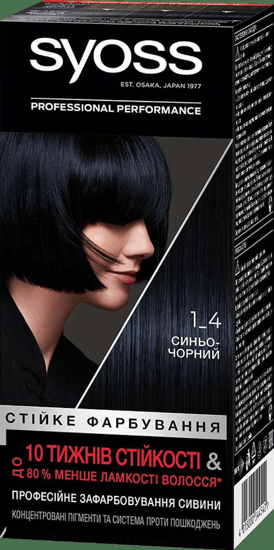 Стійка фарба для волосся Syoss Синьо-чорний 1-4 shot pack
