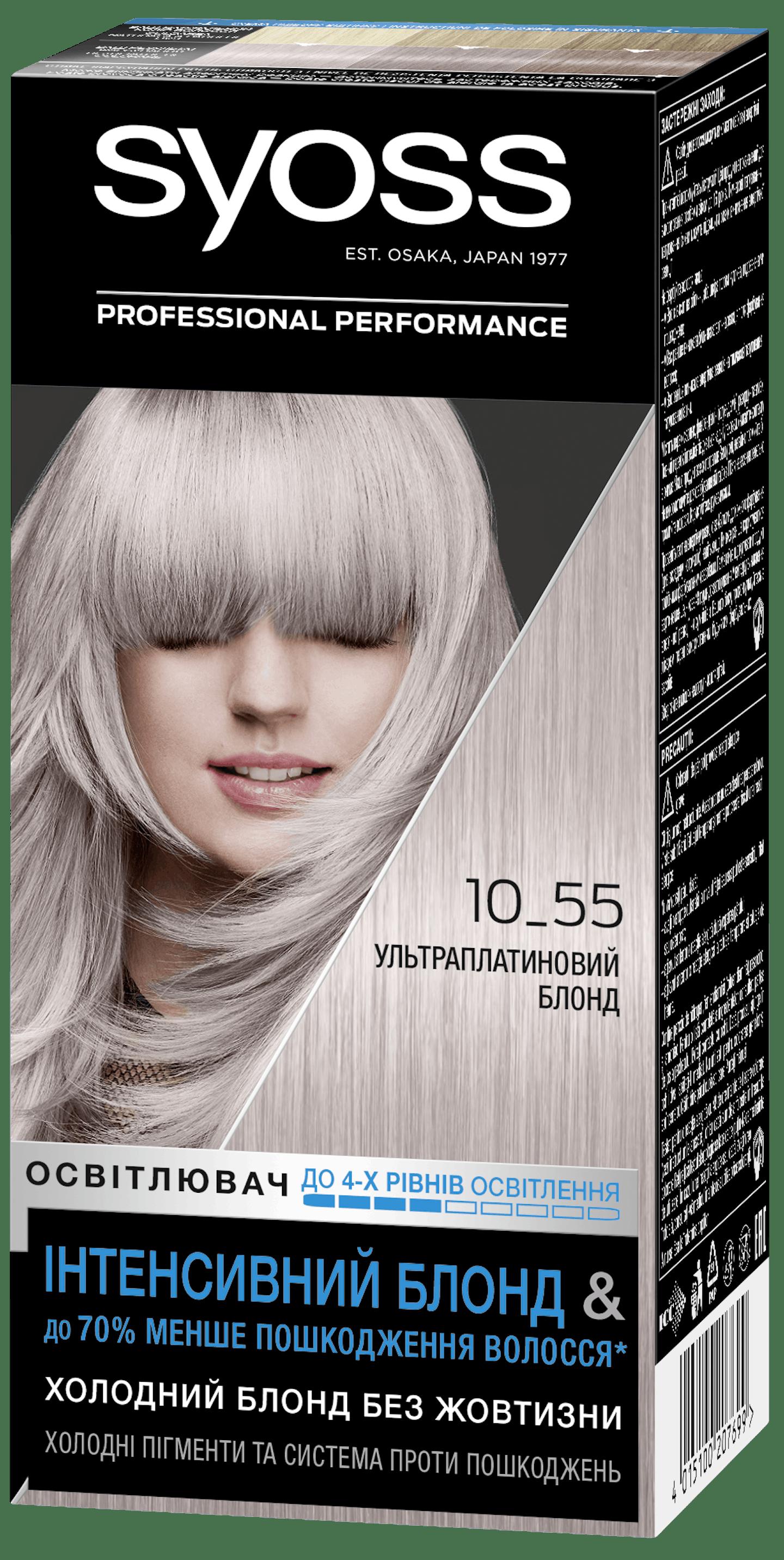 Стійка фарба для волосся Syoss Ультраплатиновий Блонд 10-55