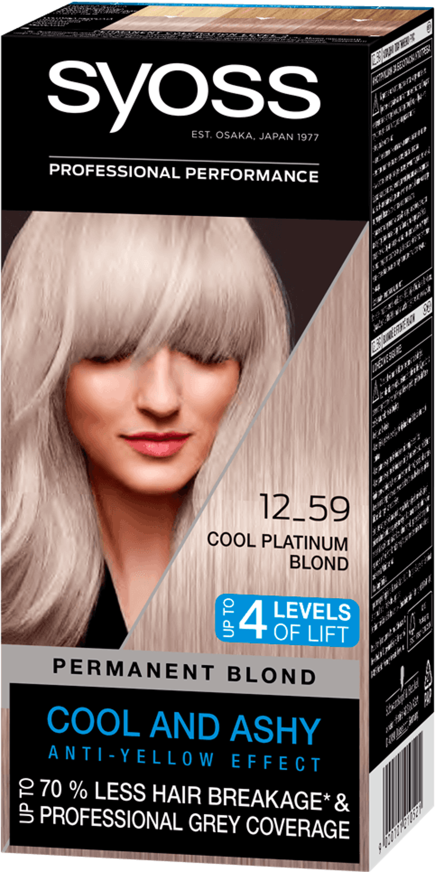 Стійка фарба для волосся Syoss Холодний Платиновий Блонд 12-59