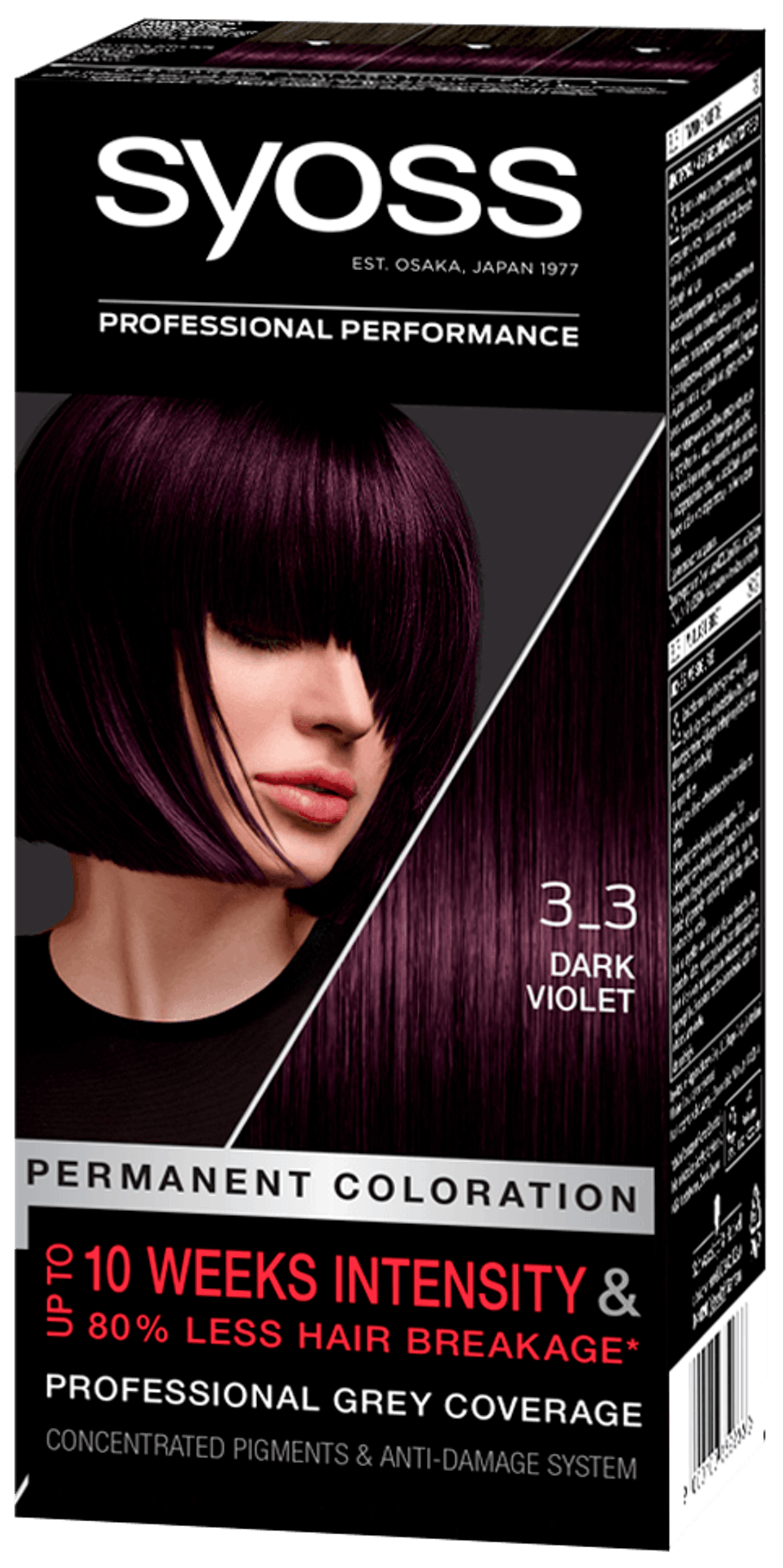 Стійка фарба для волосся Syoss Темно-фіолетовий 3-3