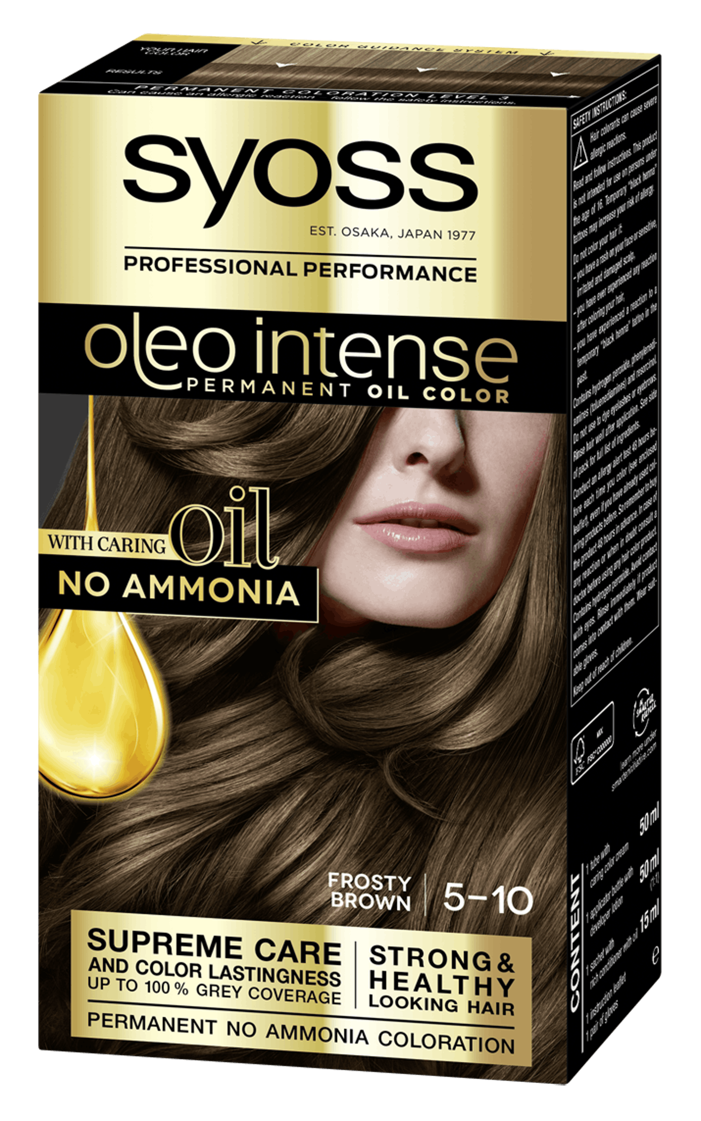 Syoss Oleo Intense Permanent Oil Color 5-10 Frosty Brown