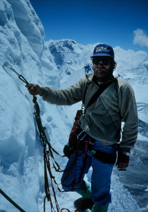 Lowe-Alpine-50-Years