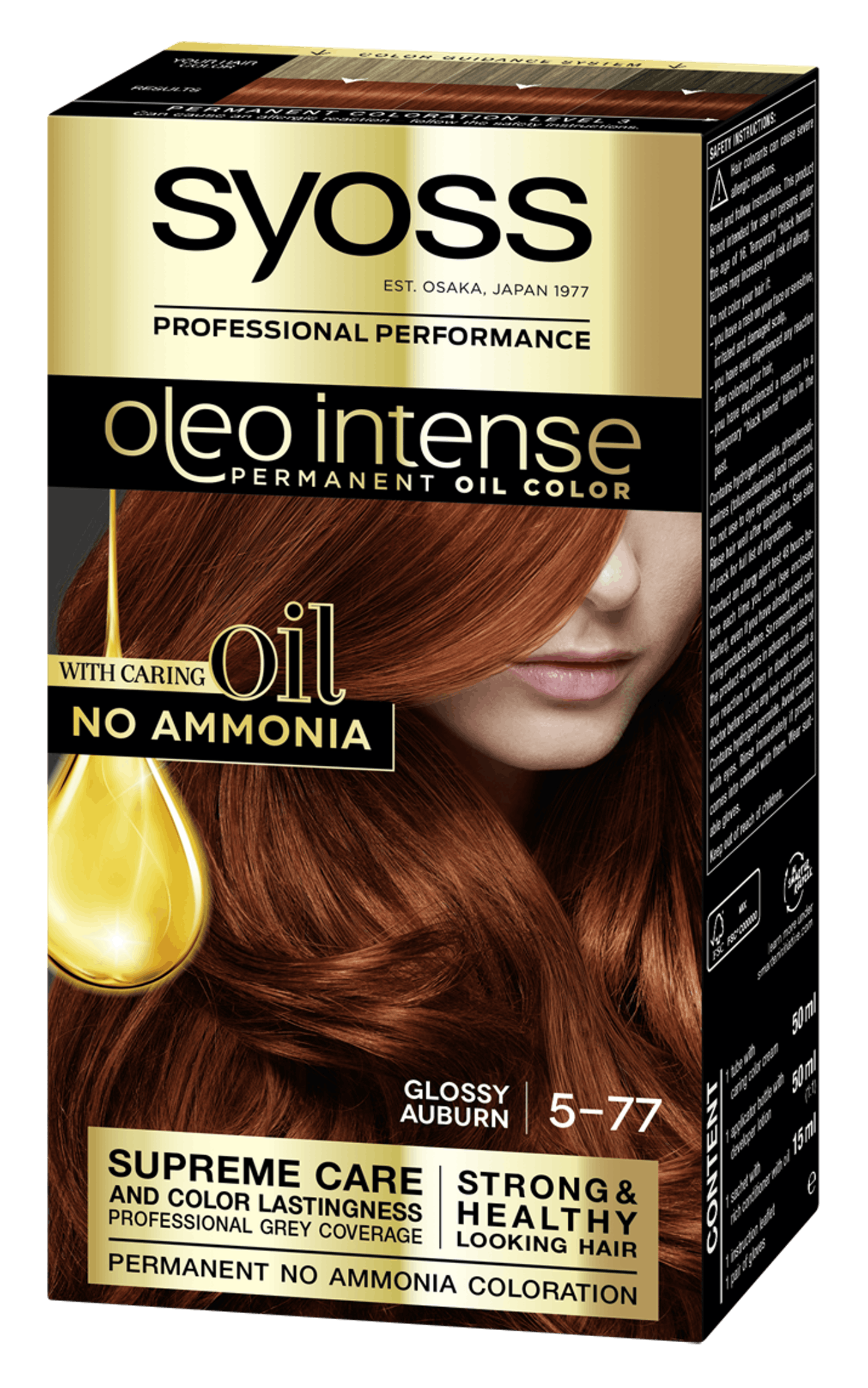 Syoss Oleo Intense Permanent Oil Color 5-77 Glossy Auburn